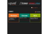 Настройка модема через веб-интерфейс роутера Upvel