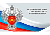 Действие РУ №РЗН 2020/12328 продлено