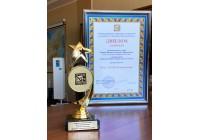 Победа в региональном этапе Конкурса Программы «100 лучших товаров России»