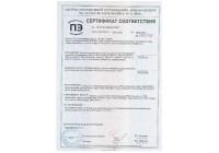 Сертификат соответствия ГОСТ Р на ОВУ мед.
