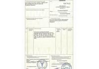 Сертификат о происхождении СТ-1 на  ОВУ мед.