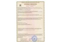 Сертификат соответствия ТР ТС 004/2011 и ТР ТС 020/2011 на ОВУ-07