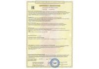 Сертификат соответствия ТР ТС 020/2011 на ОВУ-21, ОВУ-22