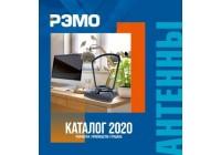 Каталог на 2020-2021 гг