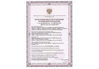 Регистрационное удостоверение на ОВУ мед.