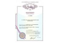 Патент №124096 Устройство для беспроводной связи