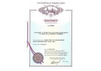 Патент №125801 Антенное устройство для связи мобильных устройств с базовой станцией