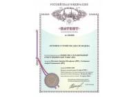 Патент №131263 Антенное устройство для LTE модема