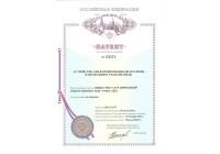 Патент №135474 Устройство для формирования диаграммы направленности
