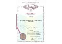 Патент №142158 Антенное устройство для усиления сигнала радиомодема