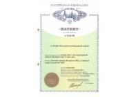 Патент №2444160 Устройство для беспроводной связи