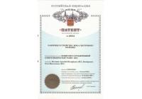 Патент №49034 Запорное устройство люка смотрового колодца