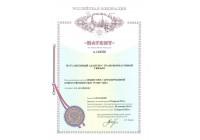 Патент №148376 WiFi антенный адаптер с трансформаторной связью