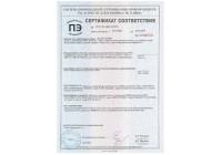Сертификат соответствия ГОСТ-Р  на ОВУ-31-35