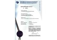 Патент №024880 Устройство для беспроводной связи