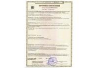 Сертификат соответствия ТР ТС 004_020 ОВУ-31-35