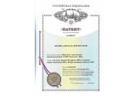 Патент №165117 Антенна для 3G/4G WiFi роутеров