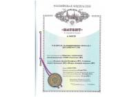 Патент №166758 Усилитель ТВ сигнала с питанием от USB