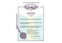 Патент №172343 Антенна с системой обхода сигнала