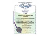 Патент №2684433 Антенный адаптер диполь круговой поляризации