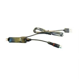 """Усилитель сигнала ТВ антенны """"УСШ-1А-USB BAS-8111"""""""